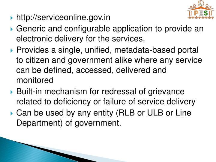 http://serviceonline.gov.in