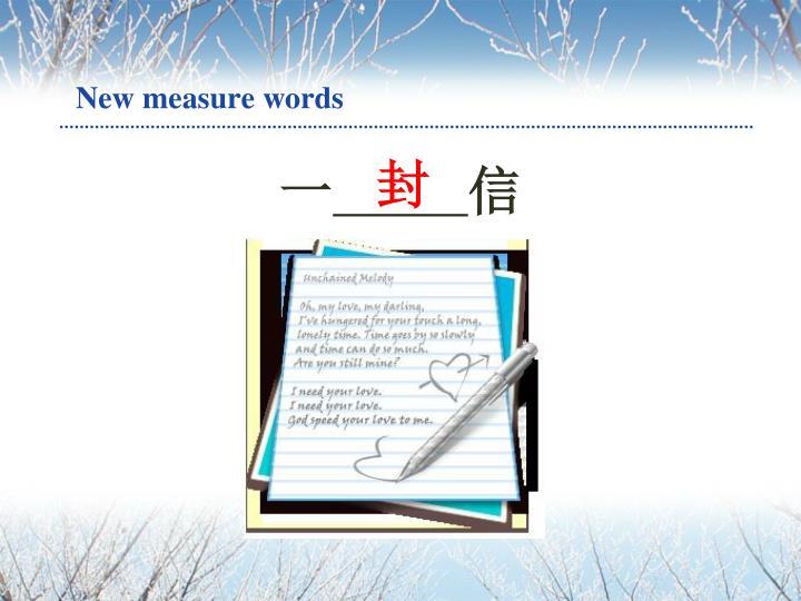 New measure words