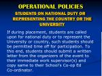 operational policies9