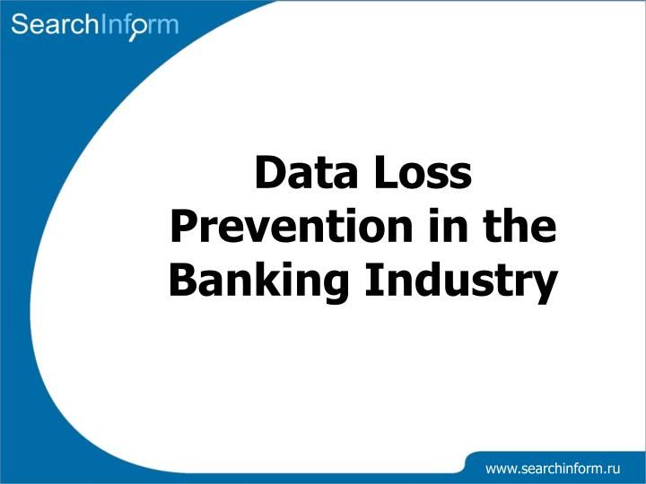 Data Loss Prevention in the Banking Industry
