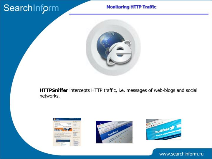 Monitoring HTTP Traffic