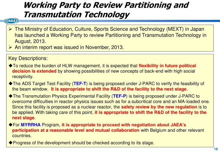 Working Party to Review Partitioning and Transmutation Technology