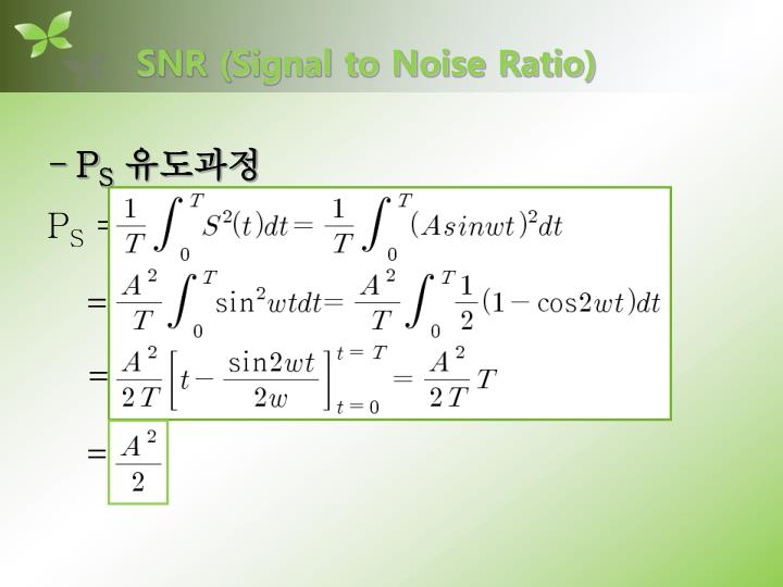 SNR (Signal to Noise Ratio)