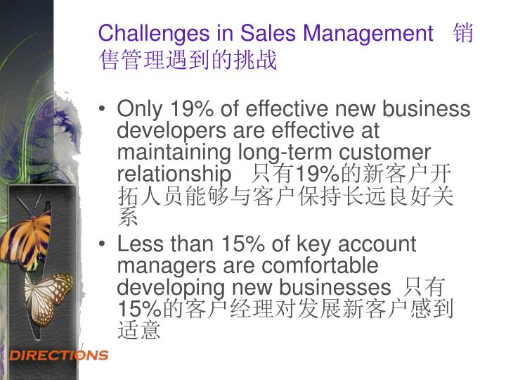 Challenges in Sales Management