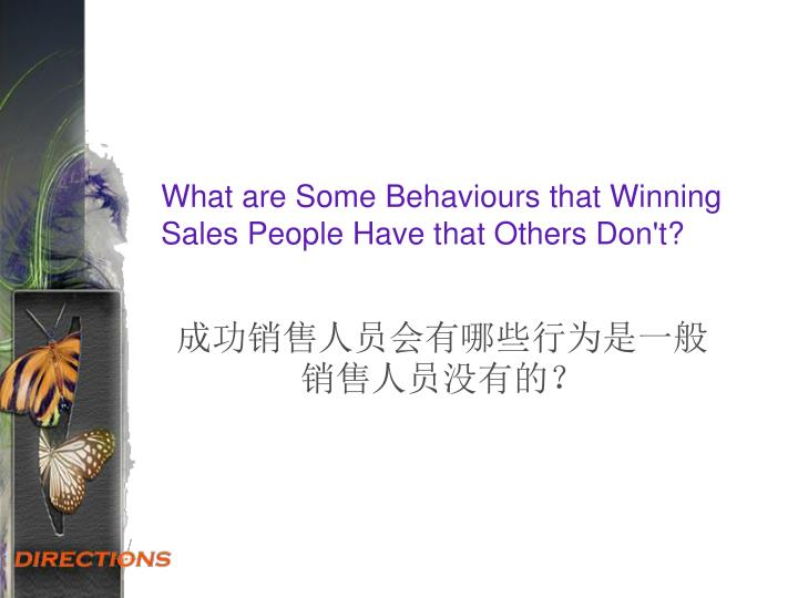 What are Some Behaviours that Winning Sales People Have that Others Don't?
