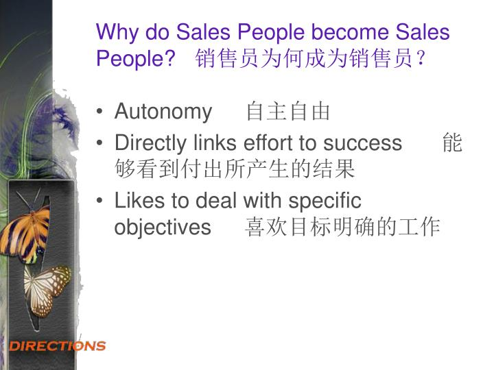 Why do Sales People become Sales People?销售员为何成为销售员?