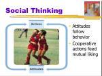 social thinking4