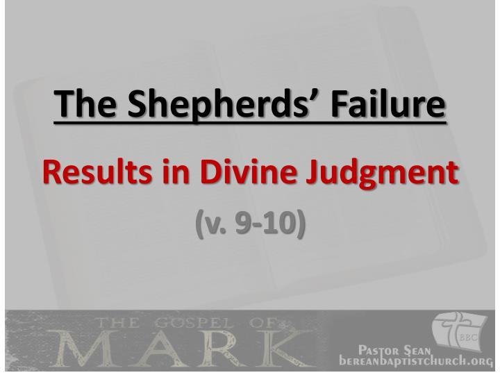 The Shepherds' Failure