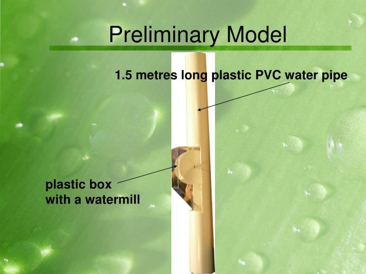 1.5 metres long plastic PVC water pipe