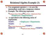 relational algebra example 3