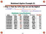 relational algebra example 5