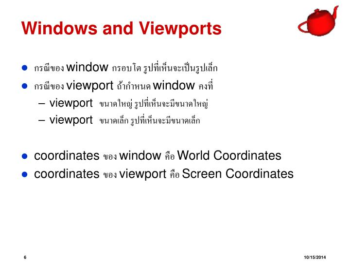 Windows and Viewports