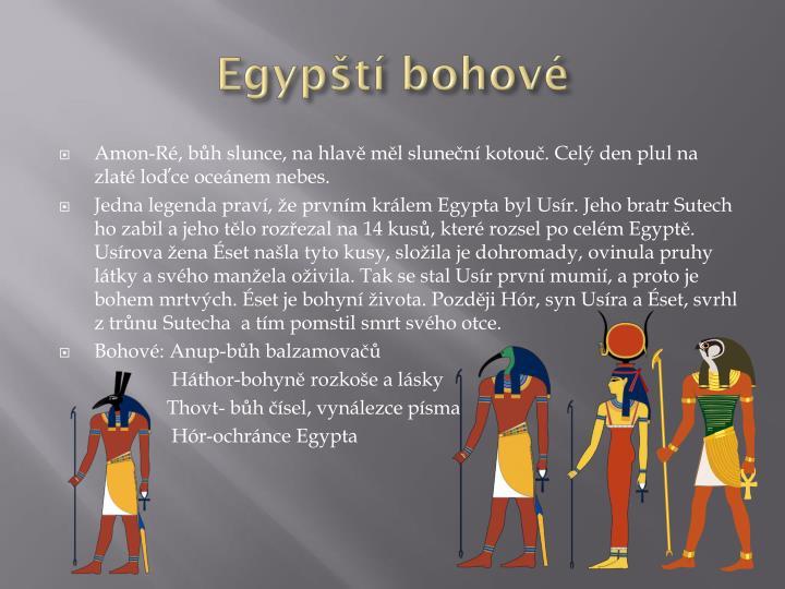 Egypští
