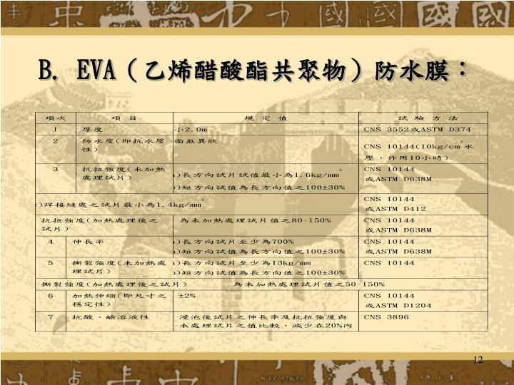 B. EVA