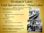 division of labor craft specialization detail labor