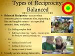 types of reciprocity balanced