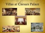 villas at caesars palace
