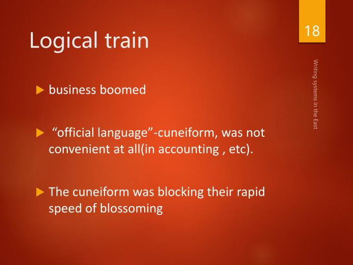 Logical train