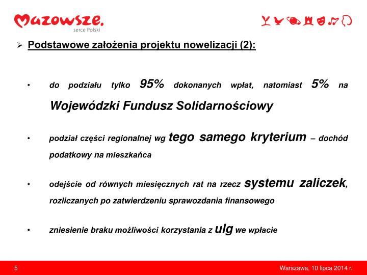 Podstawowe założenia projektu nowelizacji (2):