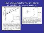 non indigenous birds in hawaii lockwood 2006 biol invasions 8 449 457