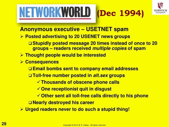 NW World            (Dec 1994)