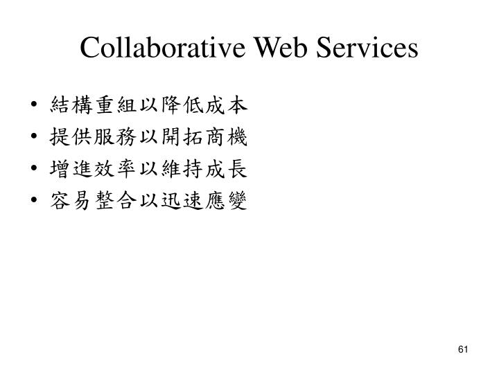 Collaborative Web Services