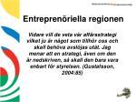 entrepren riella regionen1