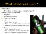 i what is electrical current