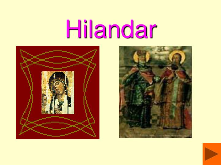 Hilandar