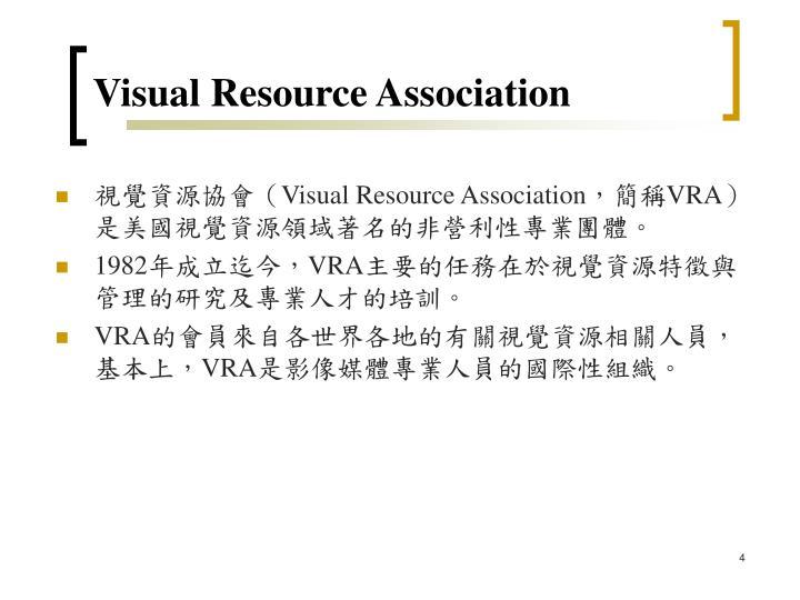 Visual Resource Association