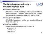 p edb n regulovan ceny v elektroenergetice 2015