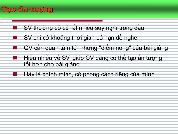 To n tng