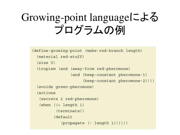 Growing-point language
