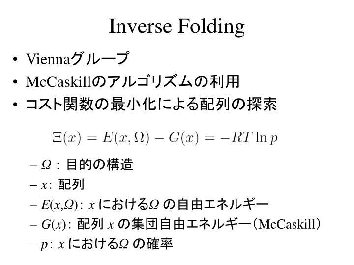 Inverse Folding
