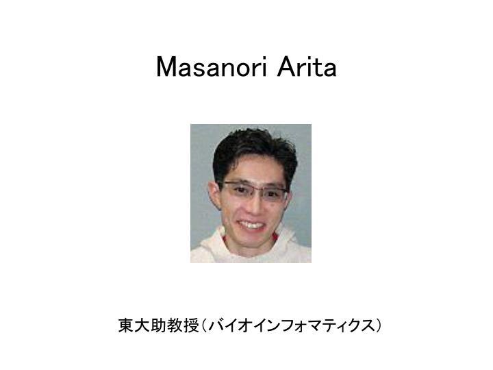 Masanori Arita