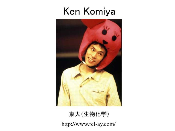 Ken Komiya