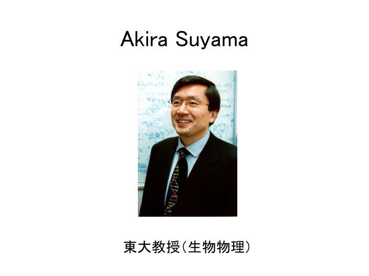 Akira Suyama