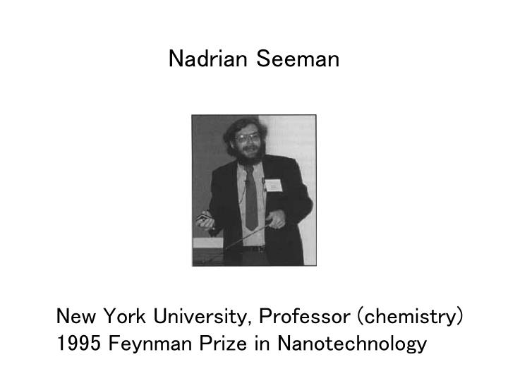Nadrian Seeman