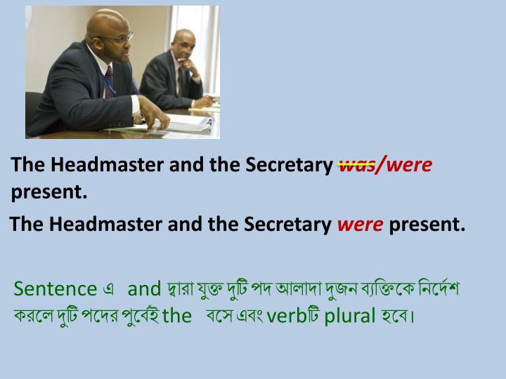 The Headmaster and the Secretary