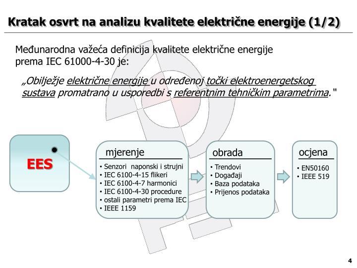 Kratak osvrt na analizu kvalitete električne energije (1/2)