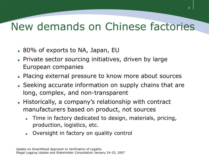 New demands on chinese factories
