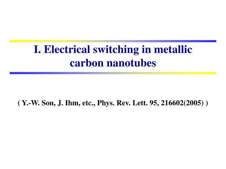 I. Electrical switching in metallic carbon nanotubes