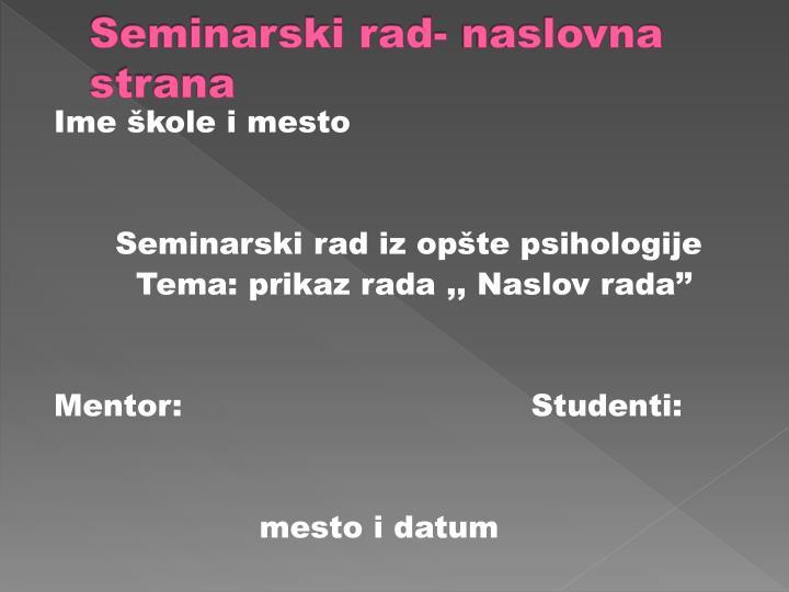 Seminarski rad- naslovna strana
