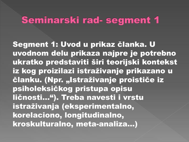 Seminarski rad- segment 1
