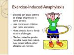 exercise induced anaphylaxis