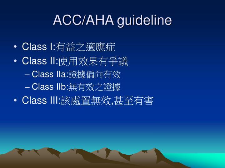ACC/AHA guideline
