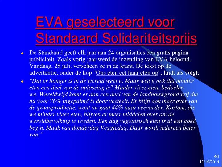 EVA geselecteerd voor Standaard Solidariteitsprijs