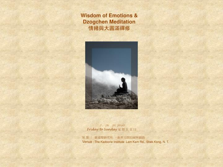 Wisdom of Emotions &