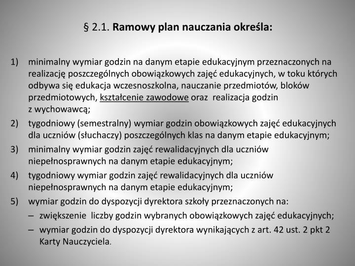 §2.1.