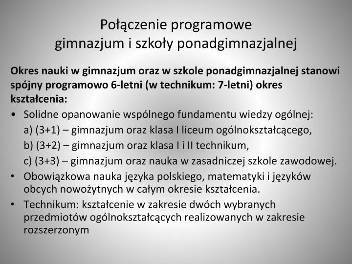 Połączenie programowe
